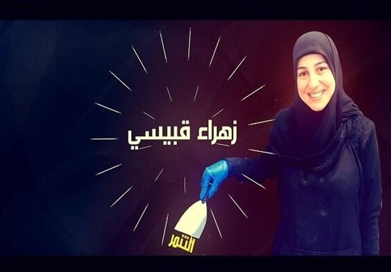 ماجرای دختری که به لبنانی ها روح خودباوری دمید