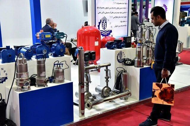 وعده برگزاری نوزدهمین نمایشگاه تاسیسات سرمایشی و گرمایشی اصفهان در محل جدید نمایشگاه