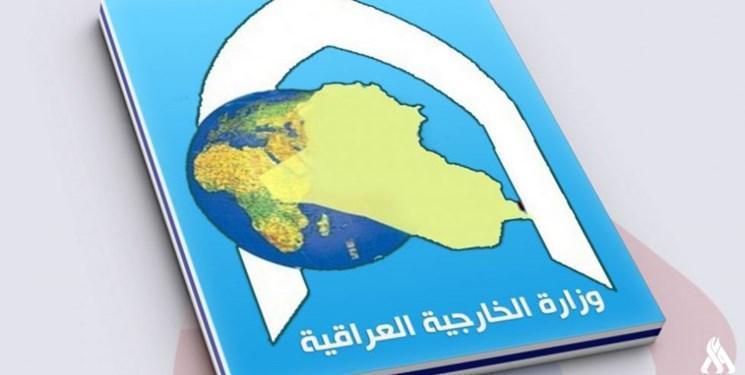 تأکید عراق بر پایبندی به عدم تعرض به اماکن دیپلماتیک
