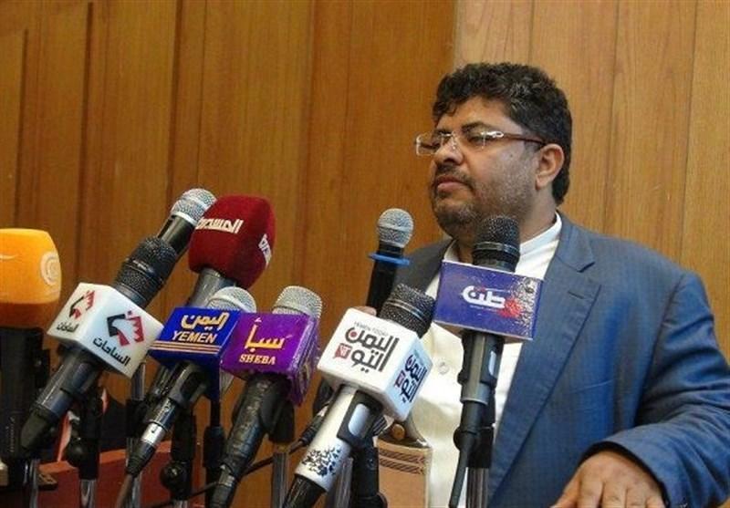 یمن، درخواست الحوثی برای مخالفت با معامله قرن
