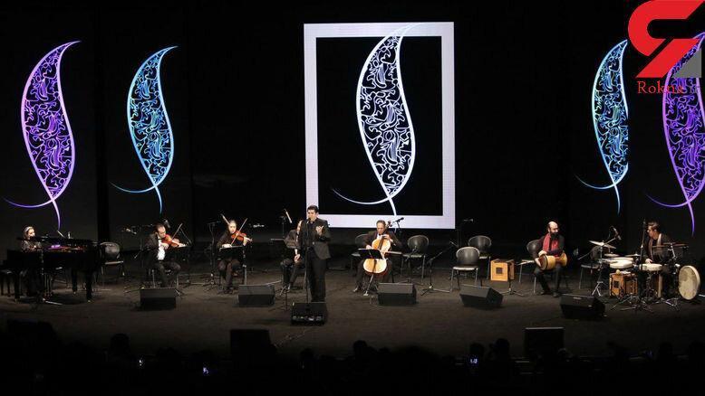گزارش شب دوم جشنواره موسیقی فجر 35