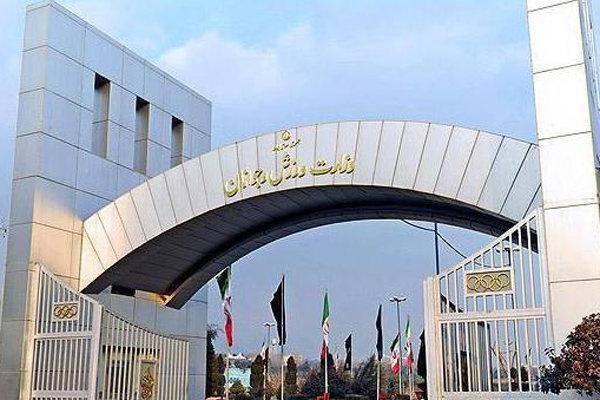 مدیرکل ورزش و جوانان استان آذربایجان غربی منصوب شد