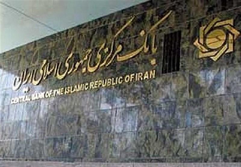 بازار مسکن هم کرونایی شد، بانک مرکزی: معاملات مسکن در تهران 87.8 درصد کاهش یافت