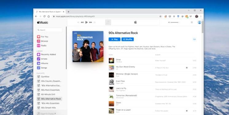عرضه نسخه تحت وب خدمات موسیقی اپل