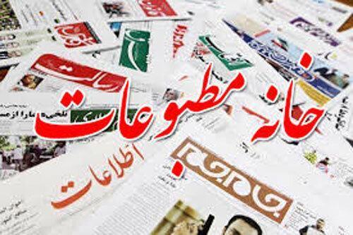 انتخابات خانه مطبوعات؛ مازندران غربی و شرقی؟