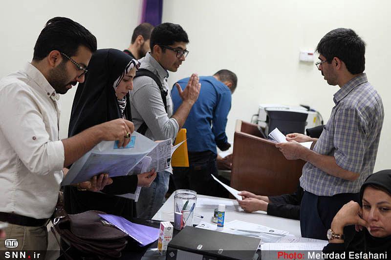 نقل و انتقال دانشجویان شاهد خارج از سامانه سجاد انجام نمی گردد