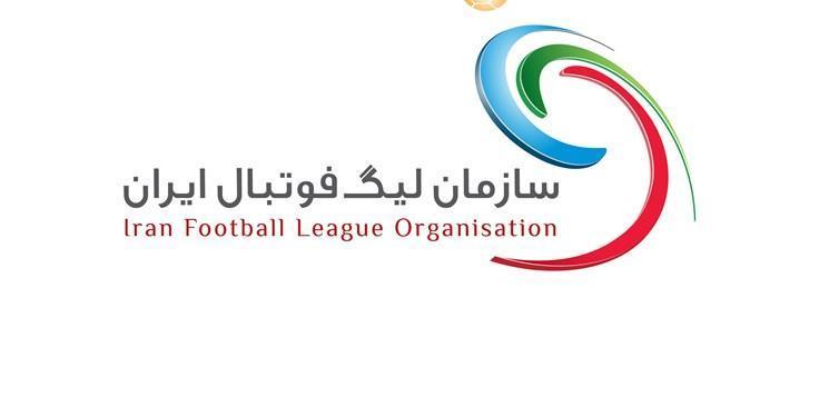 واکنش سازمان لیگ به اظهارات یک عضو هیات رییسه