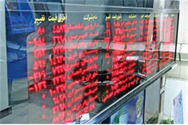 رشد 46 هزار و 822 واحدی شاخص بورس تهران
