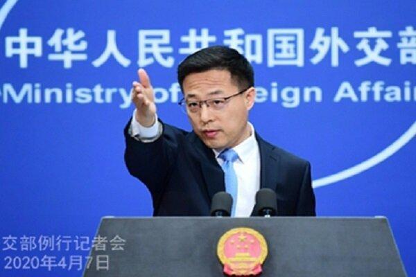 چین: تهدید آمریکا را بی پاسخ نمی گذاریم