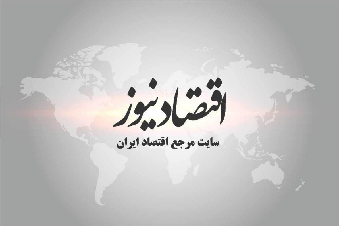 هشدار سازمان هواشناسی به شهروندان تهرانی