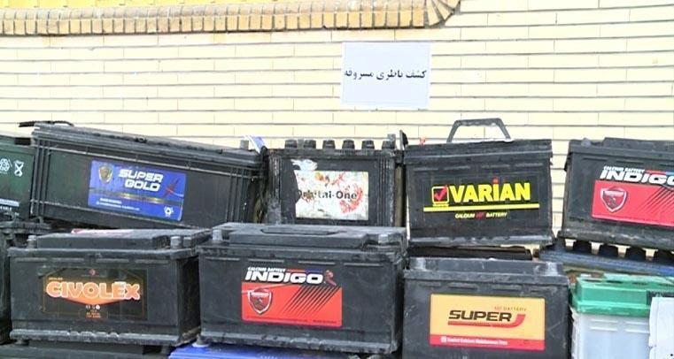 دستگیری سارق و کشف 50 فقره سرقت باتری خودرو