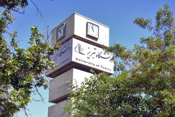 افزایش 40 درصدی بودجه دانشگاه تبریز نسبت به سال قبل