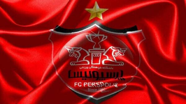 خبر خوش برای پرسپولیسی ها بعد از فینال لیگ قهرمانان آسیا
