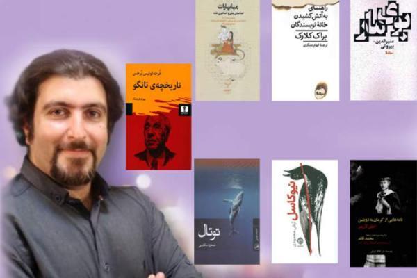 سه داستان ایرانی و چهار کتاب ترجمه در پیشنهادهای احمد ابوالفتحی