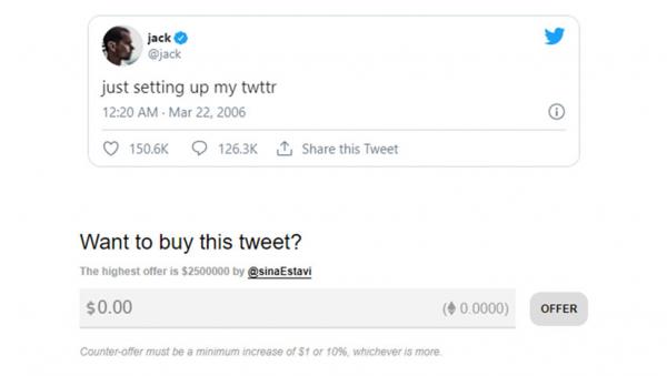 فروش اولین توییت تاریخ در حراجی