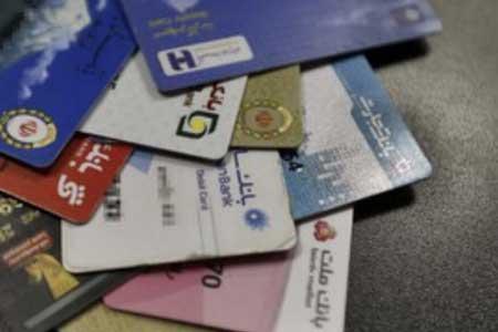 هشدار پلیس آگاهی در خصوص سوءاستفاده از کارت های بانکی