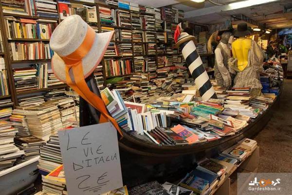 لیبرریا آکوا آلتا، زیباترین کتابفروشی دنیا در ونیز