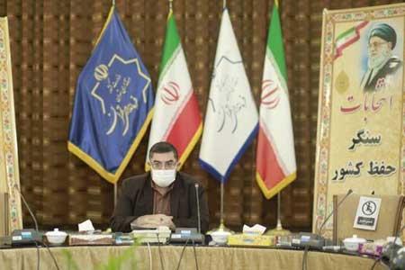 فرمانداری تهران مجوزی برای سفر صادر نمی کند