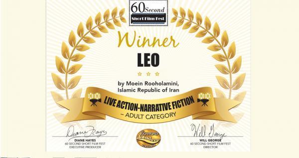 لئو از آمریکا جایزه گرفت