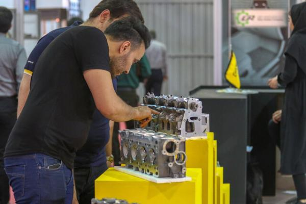 حضور 75 شرکت از 12 استان کشور در نمایشگاه قطعات خودرو اصفهان