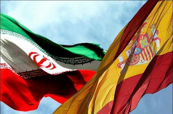 تبادل دانشجوی دانشگاه تهران با یکی از دانشگاههای اسپانیا